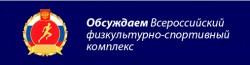 физвоспитание.рф