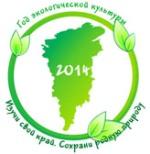 """КГКУ """"Дирекция по особо охраняемым природным территориям"""""""