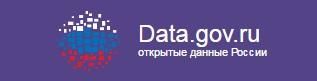 2 открытые данные
